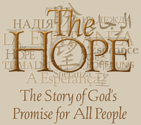 Mars Hill Productions - The HOPE